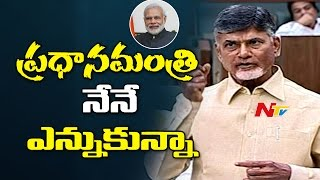 I Select the Prime Minister from All Independent States : Chandrababu Naidu