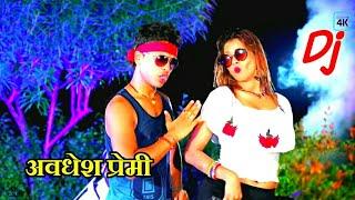 awdhesh premi ke video gana download bhojpuri