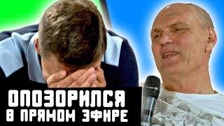 БУБНОВ УГРОЖАЕТ МНЕ УВОЛЬНЕНИЕМ / дичь на Матч ТВ