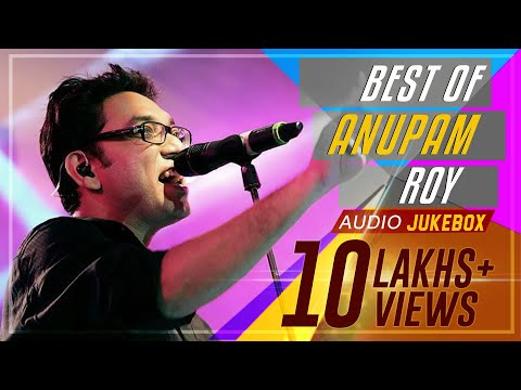 Anupam Roy's Birthday Special | Audio Jukebox | Best Of Anupam Roy Songs | SVF Music Mp3