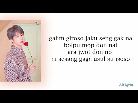 BTS - HOME (Easy Lyrics)