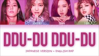 BLACKPINK   'DDU DU DDU DU' (JAPANESE VER) 日本語歌詞 (Color Coded Lyrics EngRomKan)