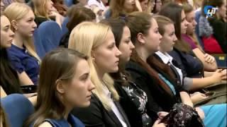 В НовГУ прошла конференция, посвященная сразу трем датам в истории новгородского образования