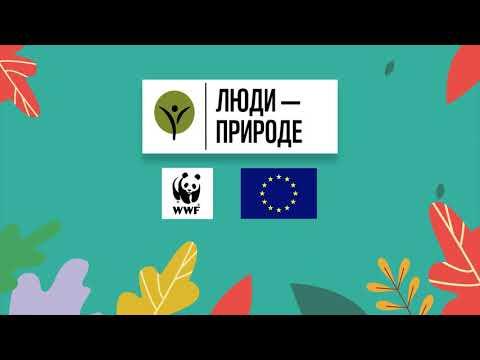 Проект «Люди - природе» на Парижском форуме мира