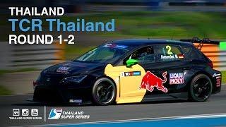 Thailand_Super_Series - Chang2016 R02 TCR Thailand Full Race