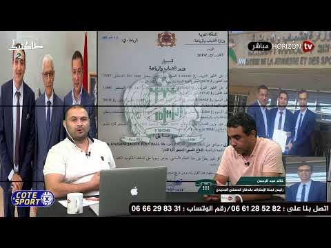 العرب اليوم - شاهد: طاكتيك يكشف تصريحات صادمة لمدرب المنتخب المغربي