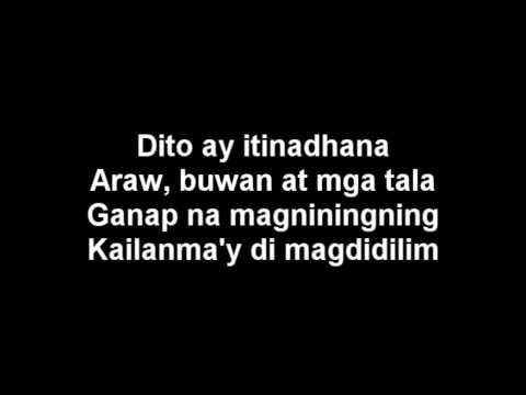 Kung paano mangayayat hips at puwit video