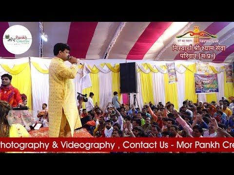 Falgun Mela 2019 | Govind Sharma | Haare Haare Haare Tum Haare Ke Sahare | Mor Pankh Creation
