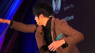 Ayachtmovesbywind|AkihiroNishino|TEDxKids@Chiyoda
