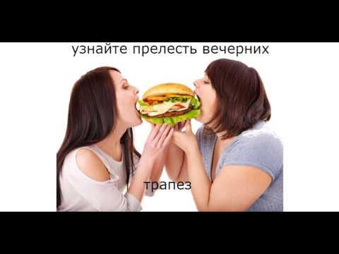Убрать жир с низа живота форум