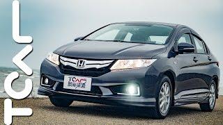 [4K] Honda City VTi 新車試駕 - TCAR