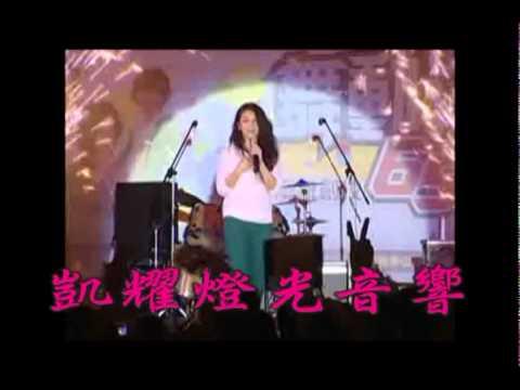 凱耀舞台燈光音響工程