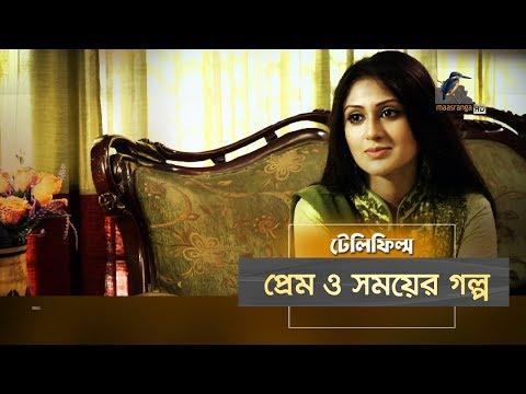 Prem O Somoyer Golpo | Kusum Sikder, Kollan, Sumaia | Telefilm | Maasranga TV | 2019