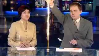 Failure with fireworks on the air