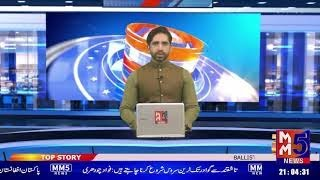 MM5 TV News  Today's  Bulletin   9 PM   16 July 2021   Pakistan   Latest