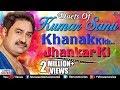 Duets Of Kumar Sanu Khanak Jhankar Ki