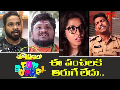 BEST OF FUN BUCKET | Funny Compilation Vol 109 | Back to Back Comedy Punches | TeluguOne