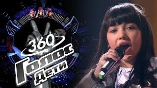Видео 360: максимальный эффект присутствия на сцене под песню Love Me Again. Голос.Дети-4