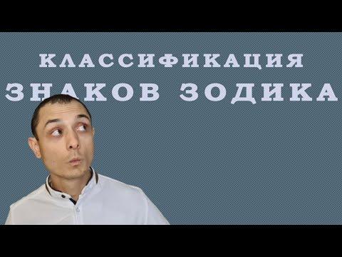 Татьяна орлова астролог стоимость