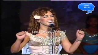 تحميل و مشاهدة ذكرى محمد الله غالب من حفل قرطاج 2000 MP3