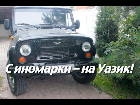 Уаз Хантер 2016. # 3. Качество сборки - пробег 3000 км. (ENG subtitles)