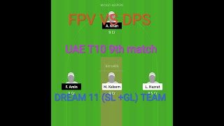 FPV vs DPS Dream 11 | FPV VS DPS | FPV Vs DPS Dream 11 team |