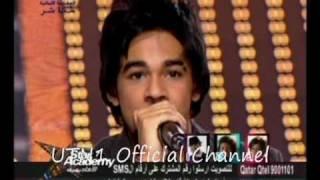 Loughat el Ain Star Academy 7 prime 7 UTN1 لغة العين ستار اكاديمي 7 مع