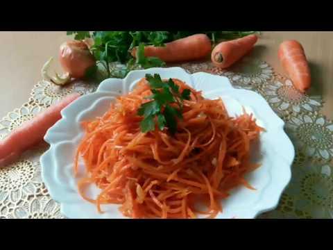 Морковь по корейски.  Самый вкусный рецепт.