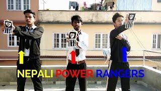 NEPALI POWER RANGERS!!! l MUST WATCH (COMEDY) l