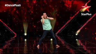 Dance+ 5 | Ram Bhist