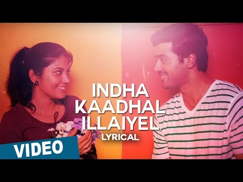 Indha Kaadhal Illaiyel
