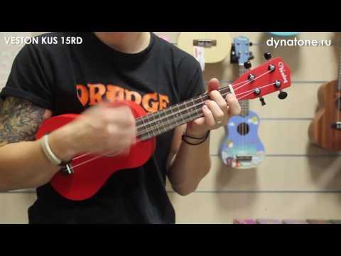 Демонcтрация звучания укулеле VESTON KUS 15RD