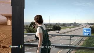 """סרטון - 90 שנה לשיכון ובינוי (יח""""ץ שיכון ובינוי)"""