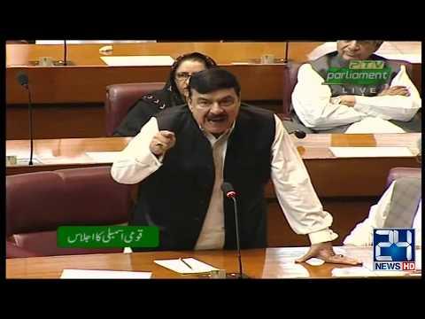 Sheikh Rasheed Blasting Speech in National Assembly | 10 June 2019