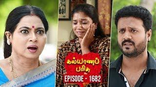 KalyanaParisu 2 - Tamil Serial | கல்யாணபரிசு | Episode 1682 | 13 Sep 2019 | Sun TV Serial