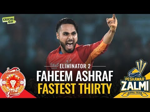 PSL 2019 Eliminator 2: Islamabad United vs Peshawar Zalmi | Hemani Fastest Thirty