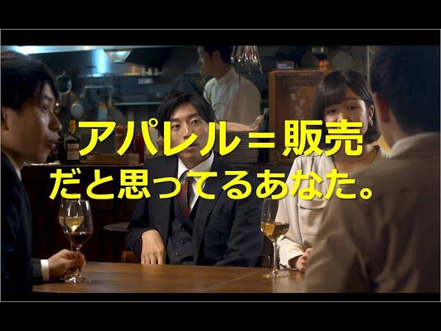 【2021新卒採用】ジオン商事リクルートムービー