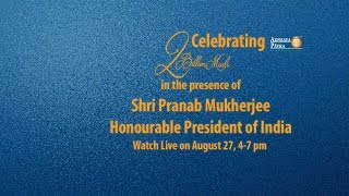 2 Billion meals commemoration in the presence of the President of India