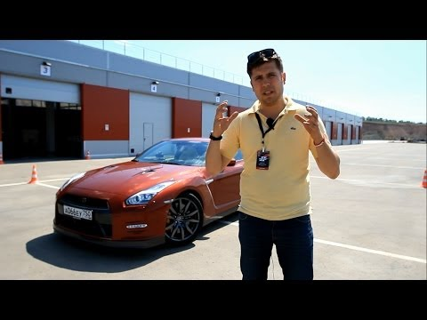 Nissan  Gt R Купе класса A - тест-драйв 2