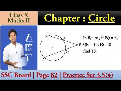 Chapter : CIRCLE   Class X   SSC (Maharashtra) Board   Maths II   Page 82   Practice Set 3.5 (4)