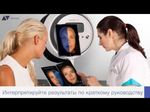 Порча пигментация на лице