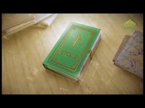 Читаем Апостол. 13 августа 2018 видео