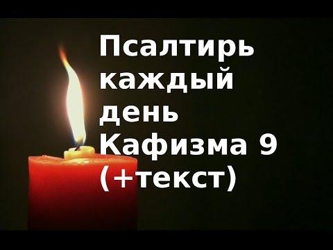 Молитва владимира мунтяна об исцелении