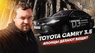 D3 Тест Toyota Camry 3.5 Дагестан!
