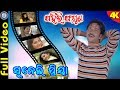 Suneli Priyara - Superhit Modern Romantic Song By Babul Suprio On Pabitra Entertainment