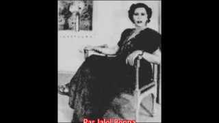 مازيكا Ya Om La3youn Ezarga - Saliha - Par Jalel Benna تحميل MP3