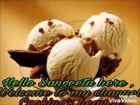 Video Best Ice Cream Recipe in Hindi