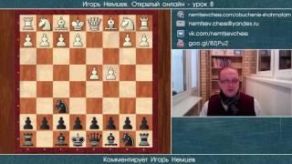 Открытый урок 8, ч.5. Ответы на вопросы. Игорь Немцев. Обучение шахматам