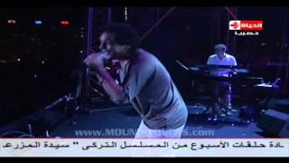 تحميل و استماع محمد منير - جنني طول البعاد - حفل جولف بورتو مارينا MP3