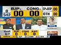 Lok Sabha Seats Result: BJP candidate From West Delhi Pravesh Verma Confident Of Win - Video
